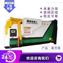 移動式垃圾處理站 垃圾站設備造價