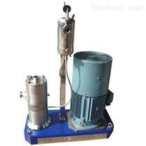金属涂料高剪切胶体磨超高速研磨机