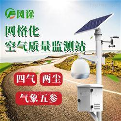 FT-AQI大气网格化空气监测站
