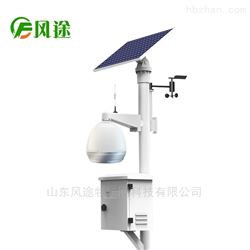 FT-AQI-A网格化大气检测仪