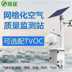 FT-AQI网格化大气监测站