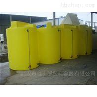 武汉5000L防腐加药箱酸碱液体搅拌罐带电机