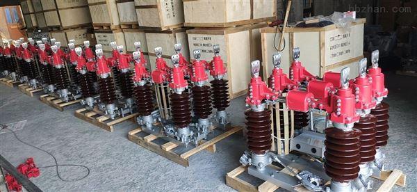 郑州市10kv电动高压隔离开关