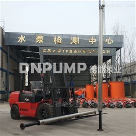 200QJR50-200耐高温潜水深井泵天津QJR井泵