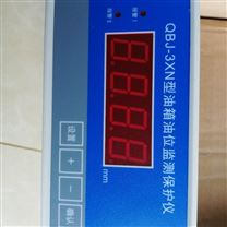 WB-8501C/WB-8501A轴位移监控仪表