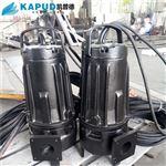 污水铰刀泵MPE150-2配DN50弯头