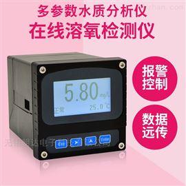 CHD-DCS-1000A在线水质常规五参数溶解氧浊度