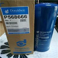 P568666唐纳森液压滤芯