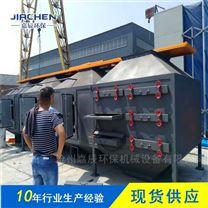 湖北武汉橡胶厂废气处理催化燃烧设备