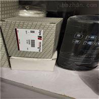 0040942504奔驰车发电机组滤芯