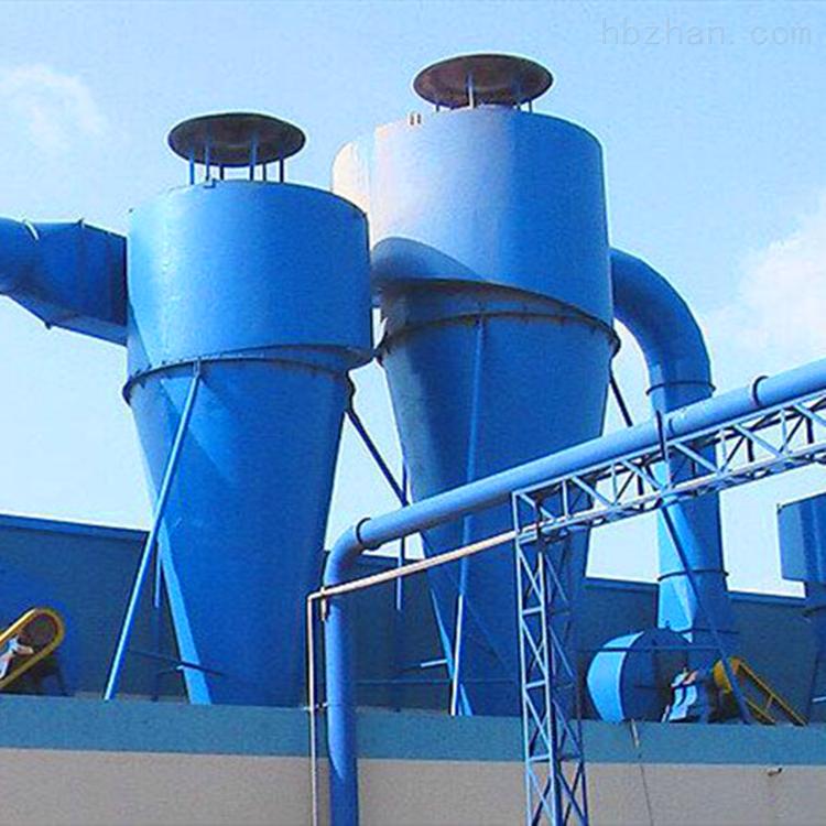 旋风除尘器 大型环保设备