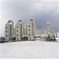 湘潭废气设备PP不锈钢喷淋塔装置