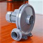 CX-75A750W全风设备配套中压鼓风机
