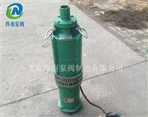 QYP10-90/5-5.5   充油式潜水泵哪家好
