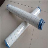HC9901FKP13H颇尔液压滤芯