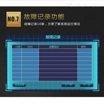 阳江市厂家供应变频恒压供水控制器