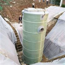 一體化玻璃鋼泵站雨水處理設備