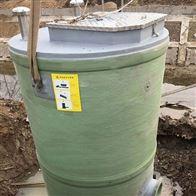 一体化预制泵站销售
