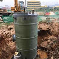 一体化预制泵站组成特点与优势有哪些?