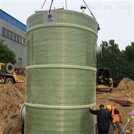 一体化预制泵站类型
