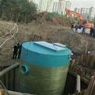 一体化泵站怎么选定潜水排污泵