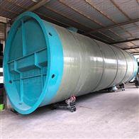 生活污水一体化泵站应用领域