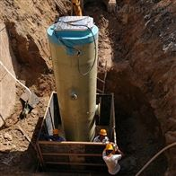 一体化雨水泵站的基本特点