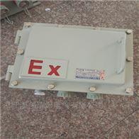 BJXBJX防爆接线箱 铝合金