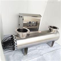 黑龙江一体化水处理设备过流式紫外线消毒器