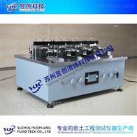 IJZQJ4-1自动气压四联直剪仪