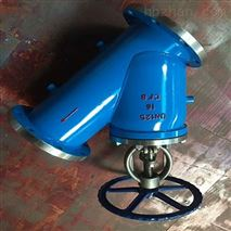 BJ45H/W保温夹套直流式截止阀
