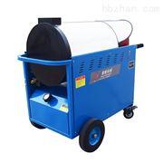 XT280 GS13/9 GS25/14大型厨房油烟机清洗设备 单相/三相电源通用