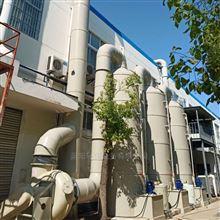 洗涤塔工业酸碱废气处理净化设备