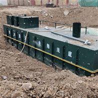 BDZ智能一体化污水处理设备