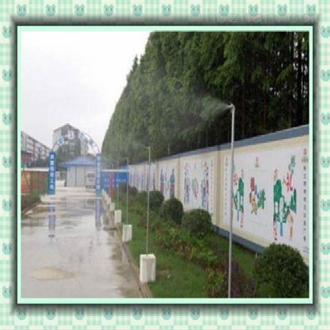 园林喷淋系统生产厂家