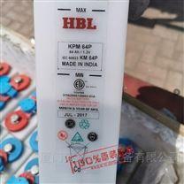 HBL KPM64P UPS不间断电源现货
