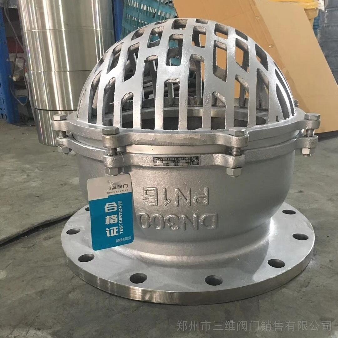 不锈钢水泵用底阀