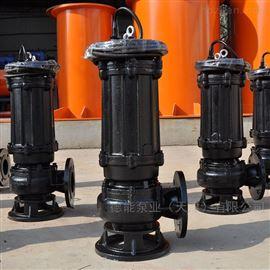 JYWQ80-40-26/7.5kw切割式潜水排污泵|无堵塞污水泵