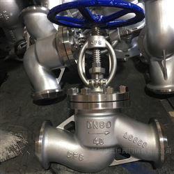 J61F-25P不锈钢焊接截止阀