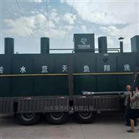 BDD氮肥废水处理设备
