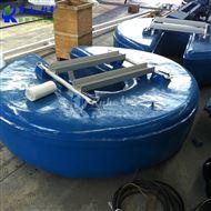推流式微孔曝气机污水处理设备