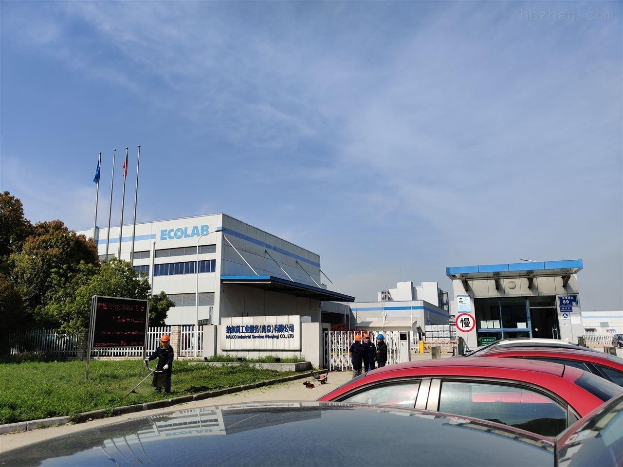 污泥低温干化机项目现场-江苏博一环保科技有限公司