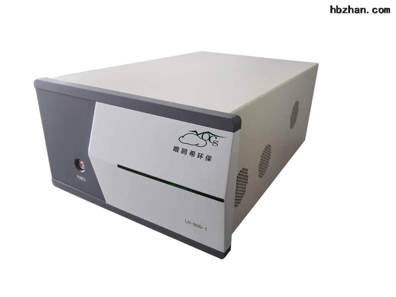环境空气 VOCS在线监测系统
