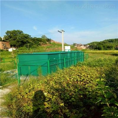 RCYTH日处理100吨乡镇生活污水处理设备厂家