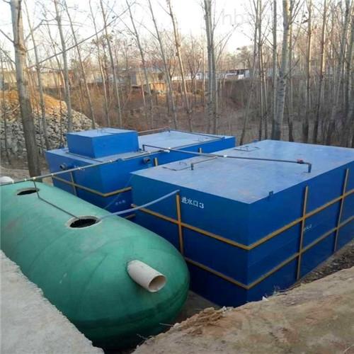 布草洗涤废水处理系统选型