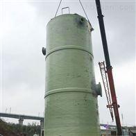 一体化污水提升泵站的运行与维护