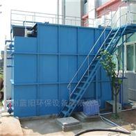 无锡喷漆废水处理设备定制零排放