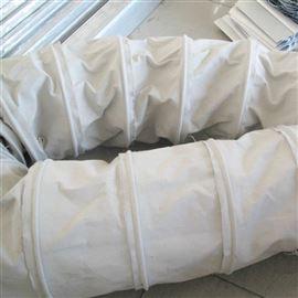 干灰散装机下料口帆布伸缩布袋