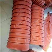 安徽硅胶固体粉尘下料伸缩风管