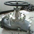 J41B不鏽鋼氨用截止閥